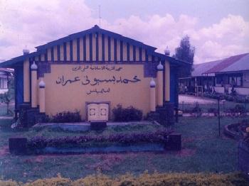Pesantren M.Basiuni Imran Sambas, Kalbar