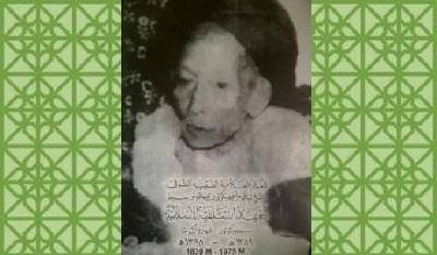 Biografi KH. Tubagus Ahmad Bakri as-Sampuri (Mama Sempur)