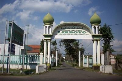 Pesantren Hidayatul Mubtadien Lirboyo Kediri