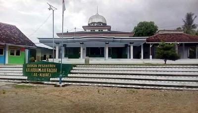 Pesantren KH Abdullah Faqih Banyuwangi