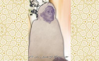 Syekh_Masduqi_Al-Lasimy.jpg