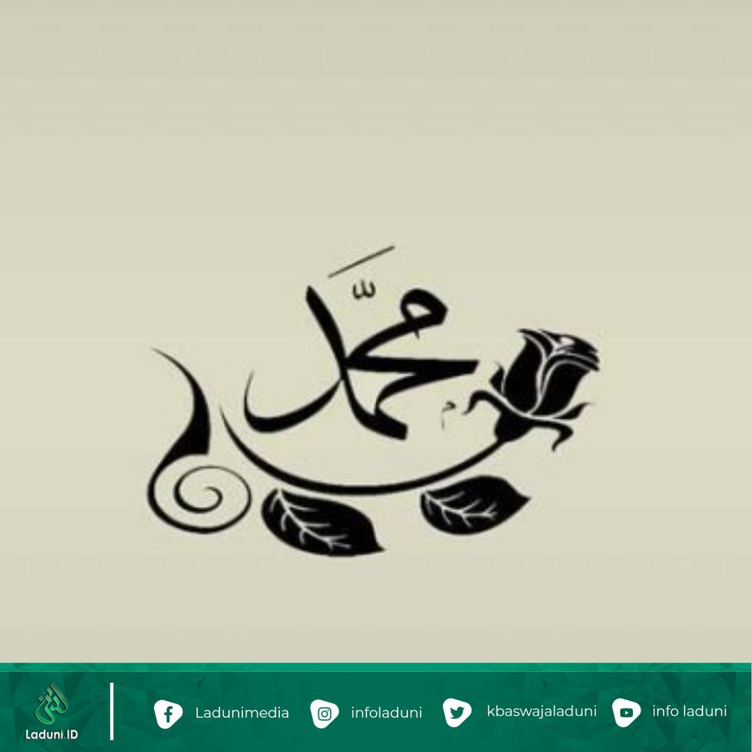 Memori Indah Rasulullah SAW Bersama Sayyidah Khadijah