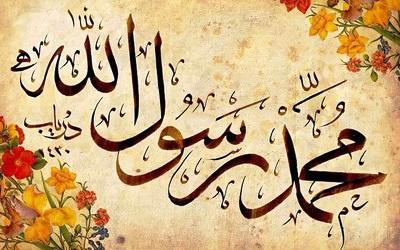 Lirik Lengkap Qod Kafani Teks Arab, Latin dan Terjemahan Beserta Videonya
